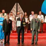 EVNNPS nhận chứng nhận Nhãn hiệu nổi tiếng nhãn hiệu cạnh tranh Việt Nam 2017